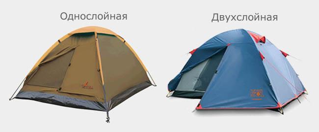 odnosloynyy-kupalnik-72684-large